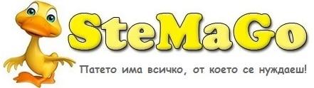 SteMaGo – онлайн магазин за масажори, цветни лещи, здраве и красота, дом и градина