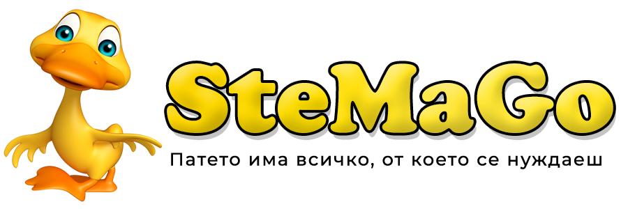Идеи за подаръци от Stemago.com, подаръци за мъже, жени и деца