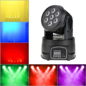 Диско лазер Smart Rainbow Seven Stars LM70