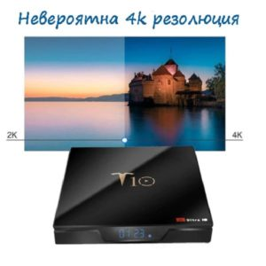 TV BOX T10 с четириядрен 4К мрежов плейър